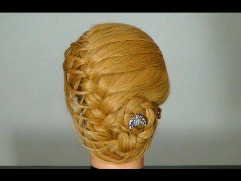 Прическа с плетением для длинных волос. Braided hairstyle tutorial - YouTube