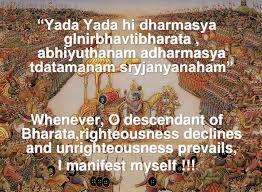 Bhagavad Gita Hindi English Pdf
