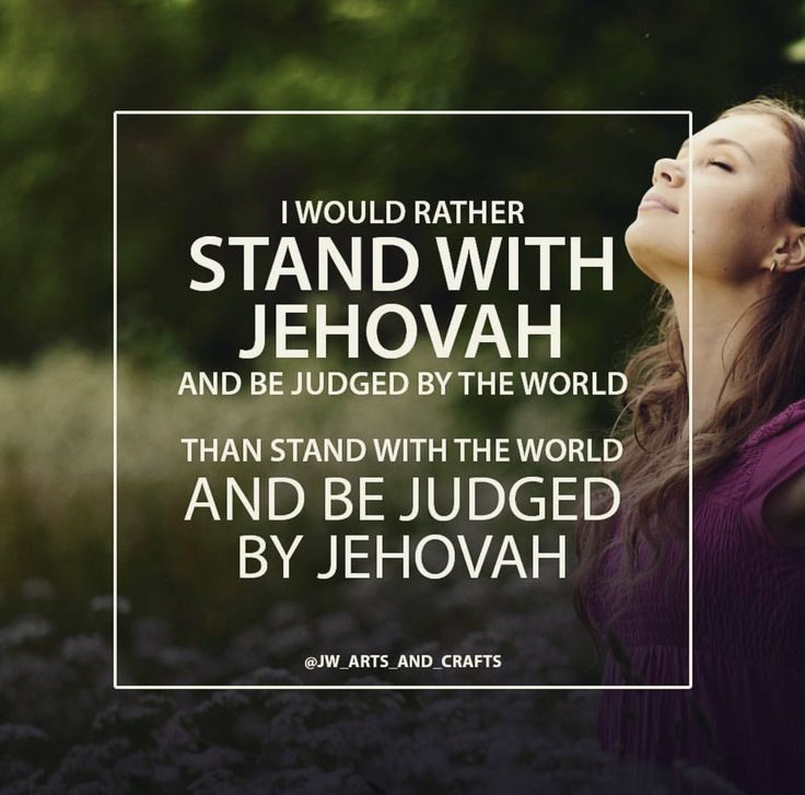 Encouraging Quotes For The Day: 297 Best We Are Jehovah's Witnesses Images On Pinterest