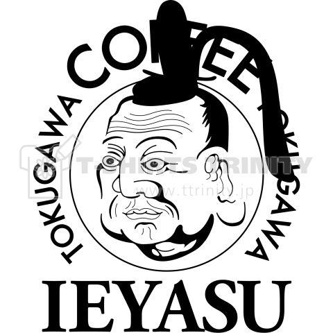 徳川家康コーヒー BOSSパロディー Black    江戸幕府の初代征夷大将軍 徳川家康のBOSSパロディー Black Design。  和クールな仕上がりです。    ◆White Designもあります。