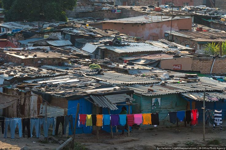 Трущобы Йоханнесбурга – Варламов.ру