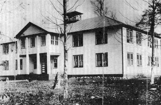 Eccles High School ,First public high school in Raleigh Co. W.V. 1916