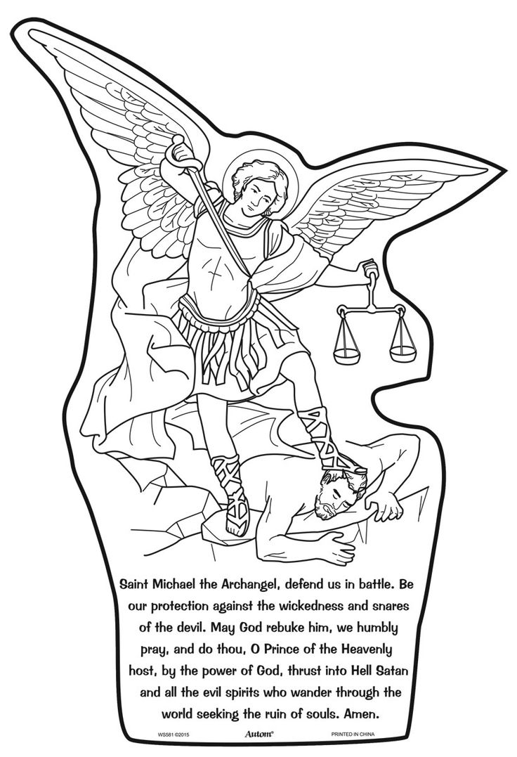 17 best images about coloring pages on pinterest for Archangel michael coloring page