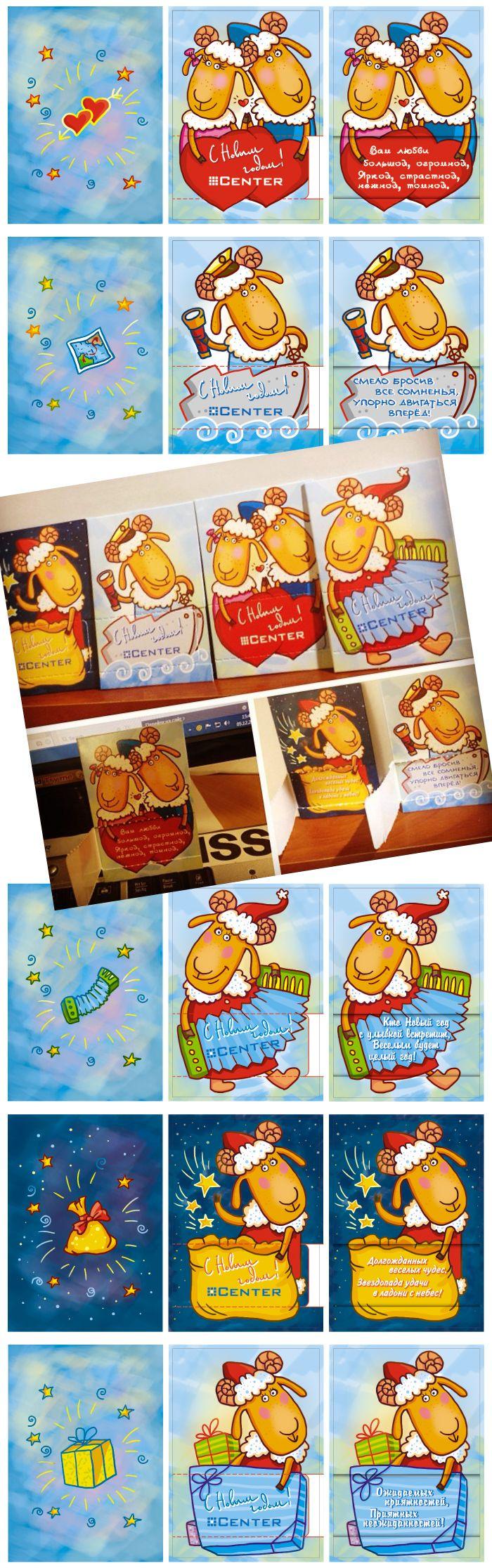 Новогодние открыточки с секретным пожеланием. New Year cards with secret messages.