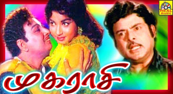 Mugaraasi |  Tamil Full Movie | M. G. R ,Gemini Ganesan & Jayalalitha