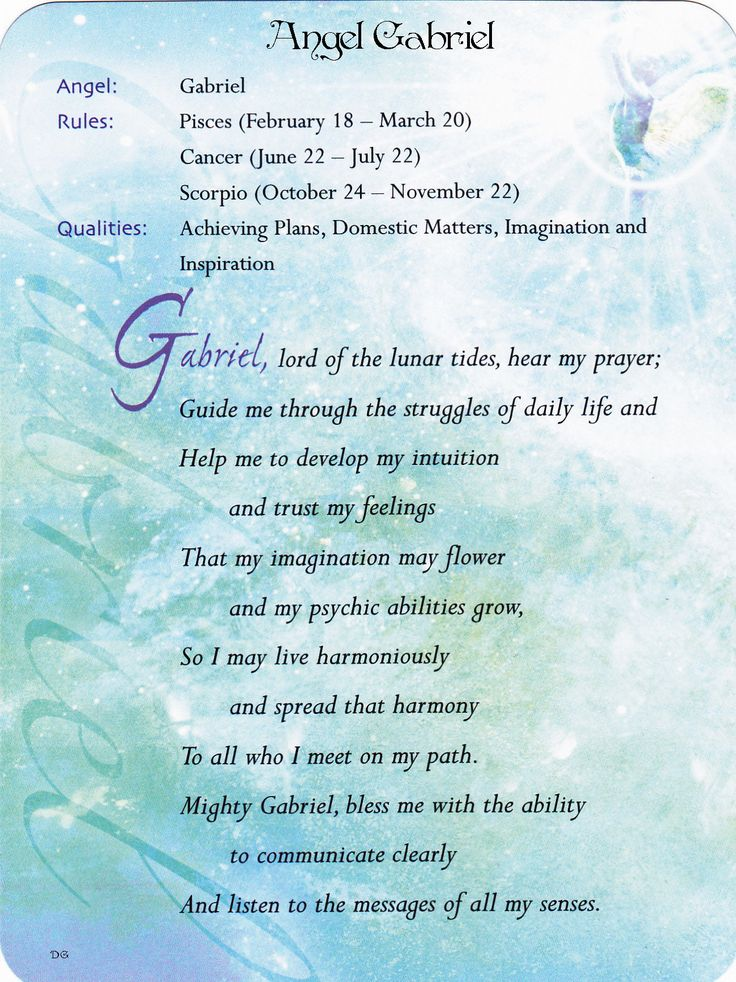 Archangel Gabriel #angels #blessings #archangels