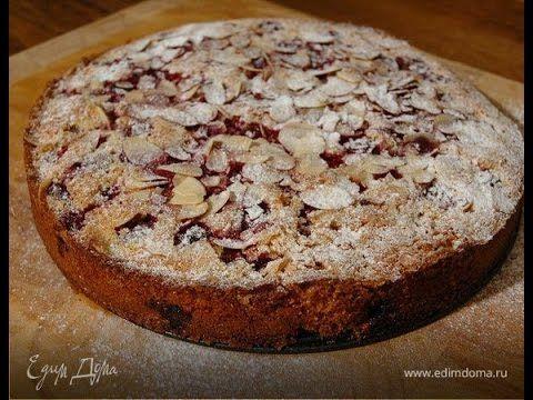 (3) Юлия Высоцкая — Миндальный торт с персиками - YouTube