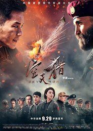 Watch Sky Hunter FULL MOVIE [ HD ] Eng Sub 1080p 123Movies | Free Download | Watch Movies Online | 123Movies