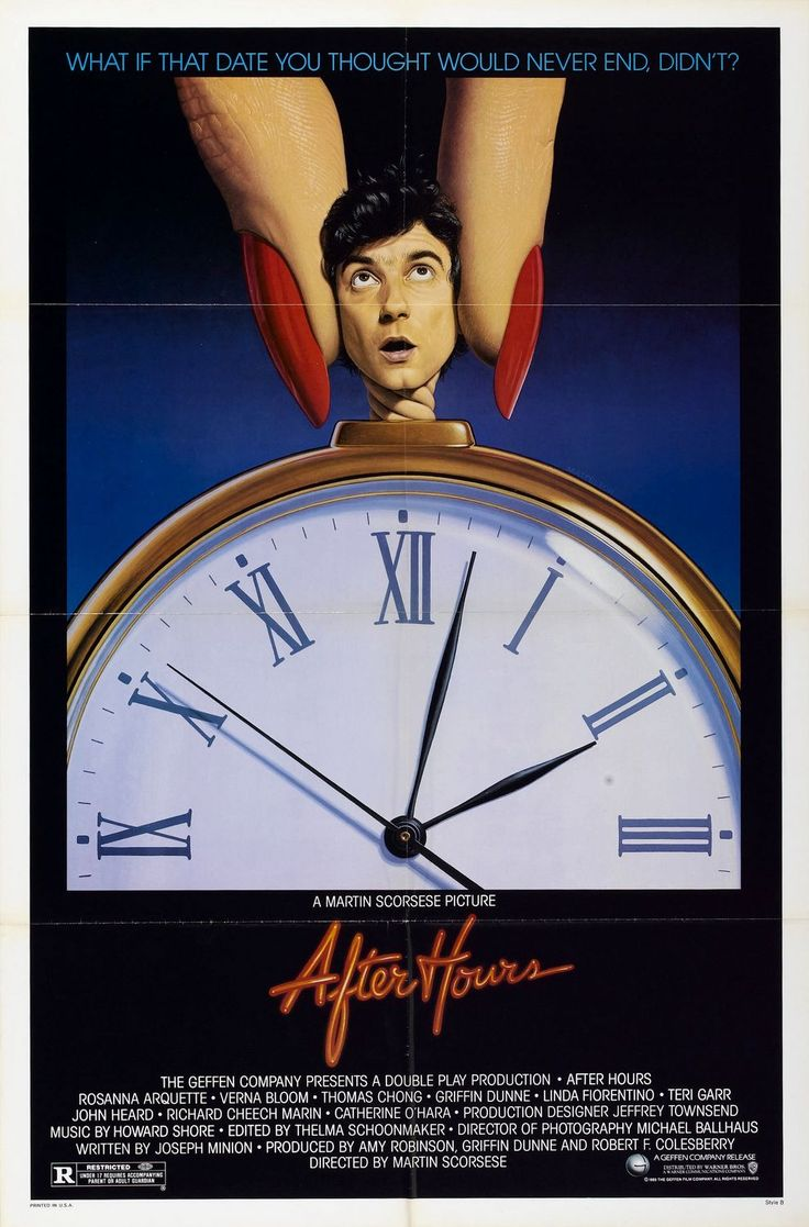 "MP235. ""After Hours"" Movie Poster by Bemis Balkind (Martin Scorsese 1985) / #Movieposter"