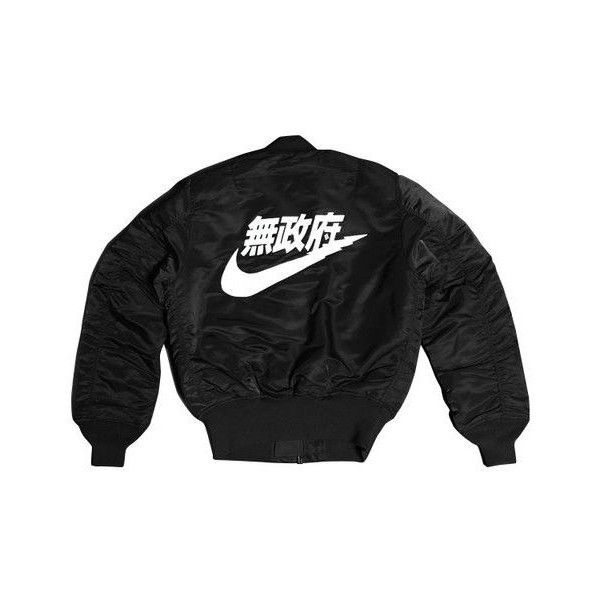 Nike Japanese Bomber Jacket SVPPLY (190 CAD) ❤ liked on Polyvore featuring outerwear,