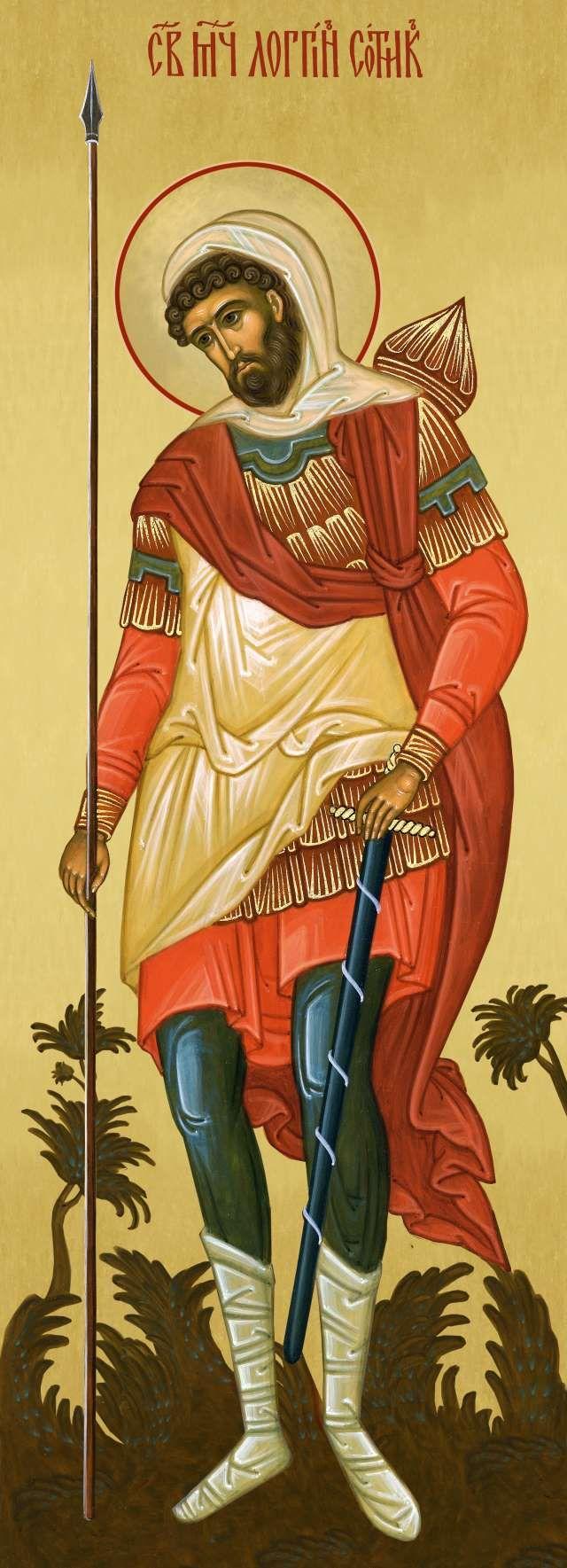 Икона Лонгина Сотника. Галерея икон Щигры.