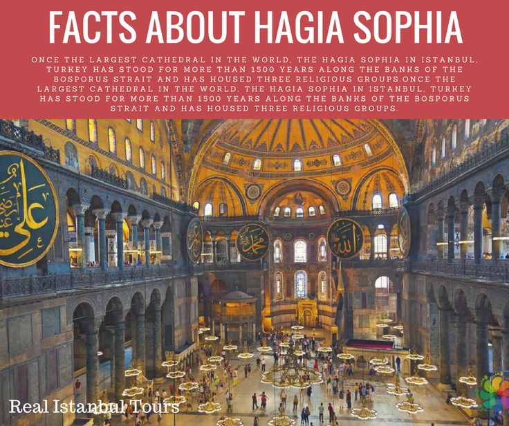 To build-up the interior of the Hagia Sophia, columns from the long-abandoned and eradicated Temple of Artemis in Ephesus were utilized for the church. Some other constructing materials might also have originated from ancient locations in Baalbeck and Pergamon. Rather than damaging the numerous mosaics and frescoes on the walls of Hagia Sophia, Mehmed The Second commanded they be whitewashed in plaster and blanketed in Islamic decorations #HagiaSophia #istanbul #places #visit #travel