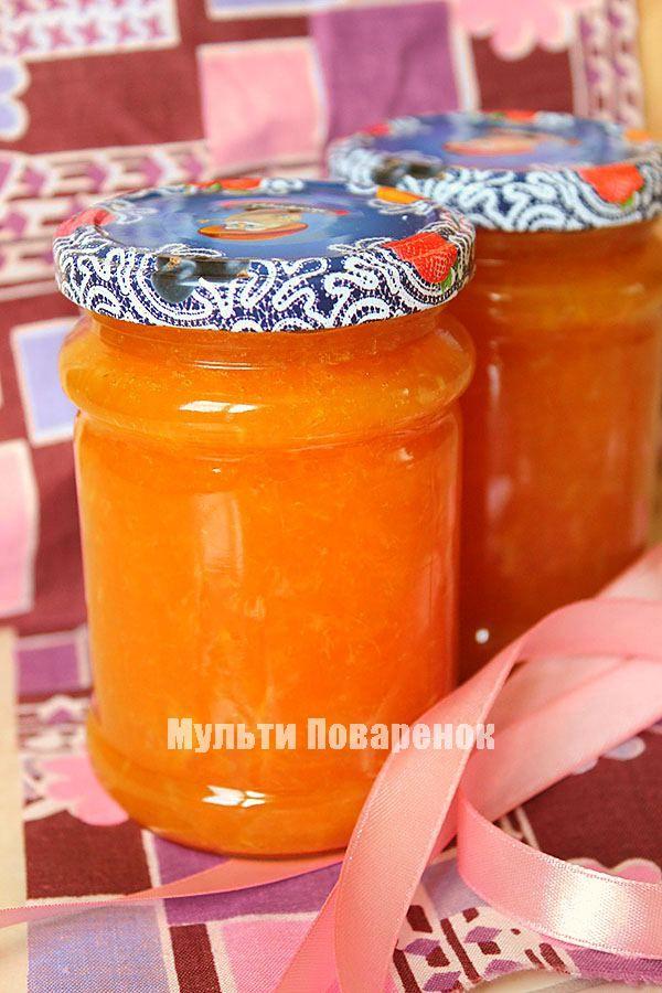 Варенье из апельсинов в мультиварке