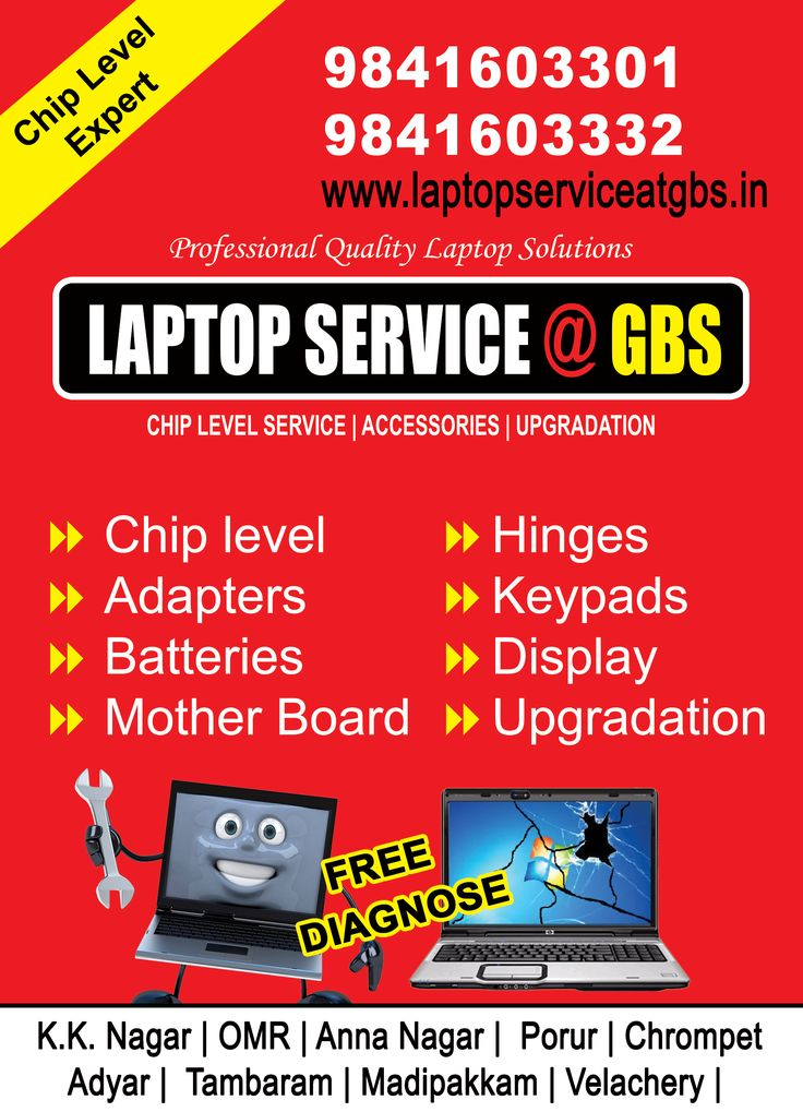 GBS Laptop Service Centers In Chennai - OMR | Tambaram | Anna Nagar | KK Nagar | Velachery | Madipakkam | Adyar | Chrompet | Porur | Coimbatore. Visit our service center or call +91 9841603332 get a instant solutions of your laptop problems.