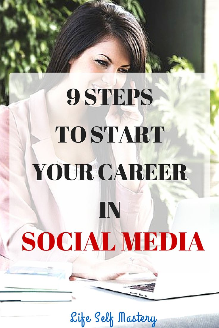 Have you ever considered using social media as a career option? Whether you have or haven't, I have a few tips to help you start your career in social media! Click through and find out how!