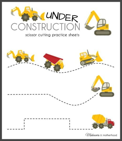 Construction Truck Scissor Cutting Practice Sheets (printable)    Constructing cutting fun while developing fine motor skills!   http://makeoversandmotherhood.com/construction-truck-scissor-cutting-sheets-printable/