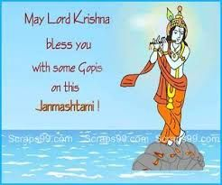 Janmashtami Quotes Slogan in English Font :- Janmashtami day which is celebrated as the birthday of Lord Krishna. In india various kinds of god worship is done by lot's of People, which are belongs...