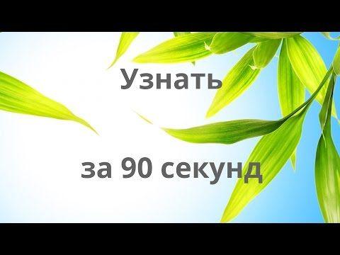 """Blossomsib (Блоссомсиб) - """"Концентрат молодости"""" - официальный сайт Blossomsib.com"""