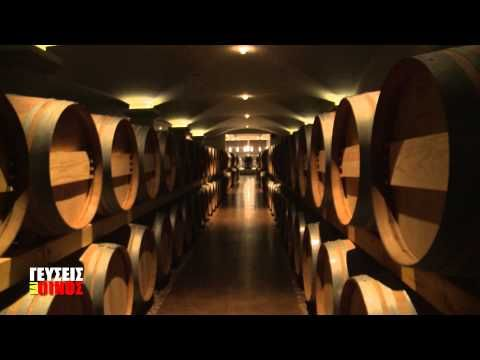 Κρασιά για το Πασχαλινό τραπέζι | oinos