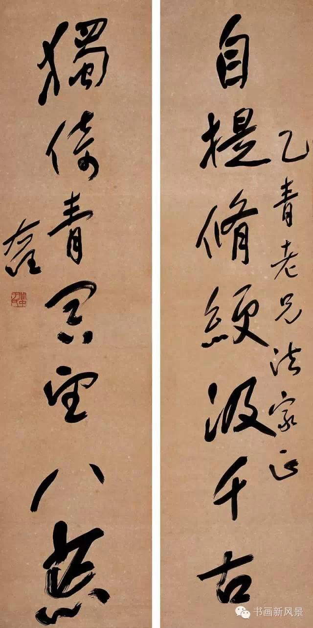 Best 書法 chinese calligraphy images on pinterest