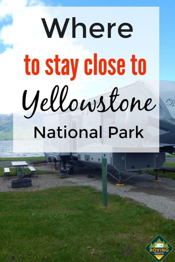 One Of Yellowstone National Parks Best Kept Secrets Yellowstone National Park National Parks Trip National Parks