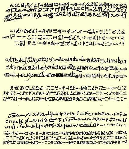 escrita egipcia