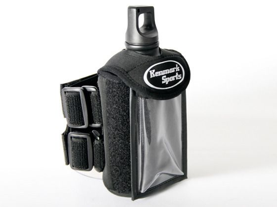 A water bottle you wear on your arm!