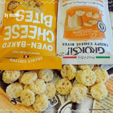 Trader Giotto's Oven-Baked Cheese Bites $2.49 | トレジョのチーズバイツ | #TraderGiottos #OvenBaked #Cheese #Bites #traderjoes #glutenfree #protein