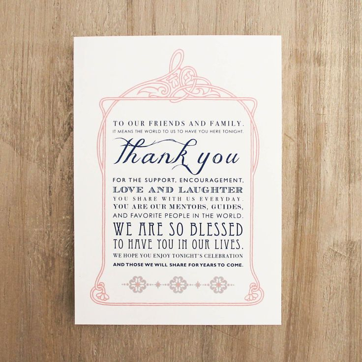 Navy & Blush Wedding Reception Thank You Note for Table includes Customizable Wording, Paper, Ink Colors, Font Styles - 5x7 in size by BeaconLane on Etsy https://www.etsy.com/listing/264863378/navy-blush-wedding-reception-thank-you