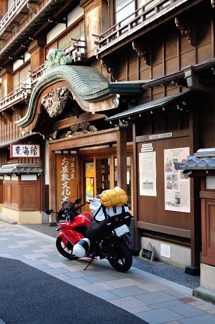Japanese Traditional Onsen Ryokan (Spa Hotel)