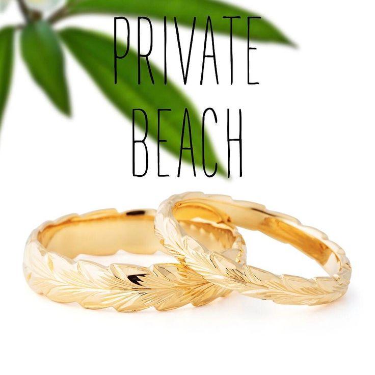 ハワイアンジュエリー リング 結婚指輪 婚約指輪 マリッジリング エンゲージリング エタニティリング ゴールド プラチナ ダイヤ 海 プライベートビーチ 記念日 プレゼント ペアジュエリー ペアリング マイレリーフ カットアウト ウェディング wedding