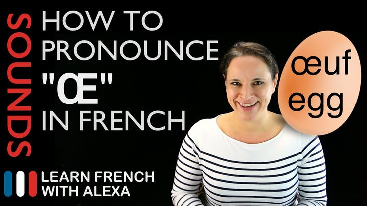 "How to pronounce ""Œ"" sound in French (Learn French With Alexa)"