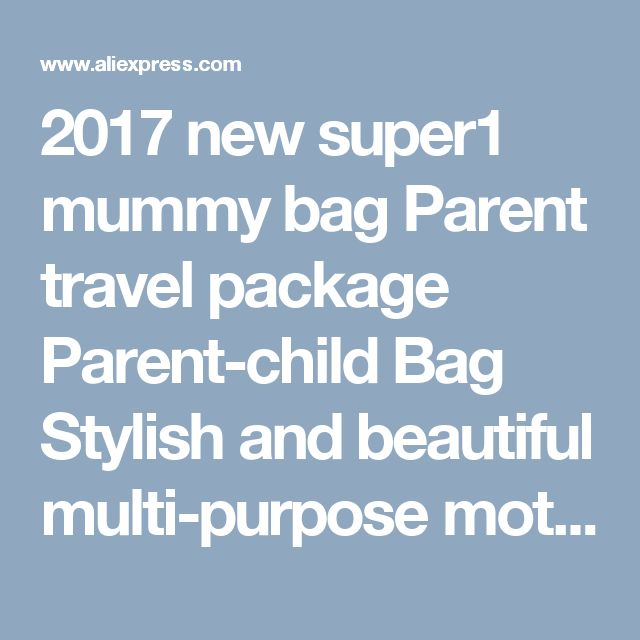 2017 new super1 mummy bag Parent travel package Parent-child Bag Stylish and beautiful multi-purpose mother bag