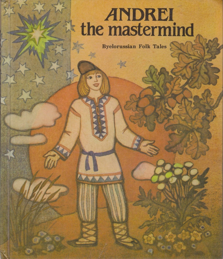 Andrei the Mastermind: Byelorussian Folk Tales. USSR. Minsk Yunatstva Publishers. 1986. English Translation. A collection of eleven Byelorussian Folk Tales with translations by Mary Mintz, I. Doroshkevich, V. Tikhononvich, W. May, A. Weise, and M. Brylyova. Illustrations throughout by N. Poplavskaya. For sale, Click book for full details.