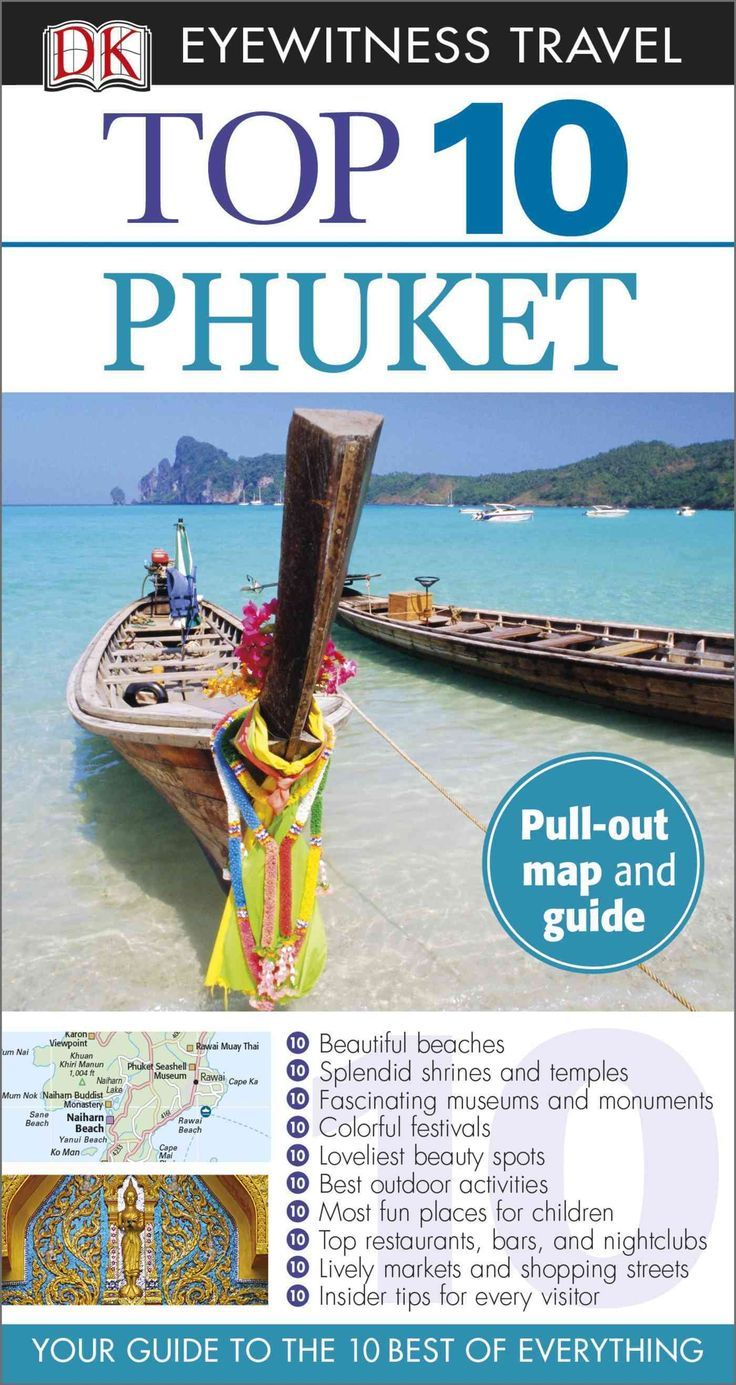 DK Eyewitness Travel Guides: the most maps, photography, and illustrations of any guide. DK Eyewitness Travel Guide: Top 10 Phuket is your pocket guide to the very best of Thailand's largest island. P