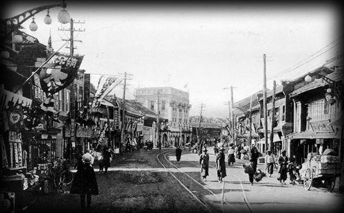 Fusan (Busan): Choryang Street circa 1930