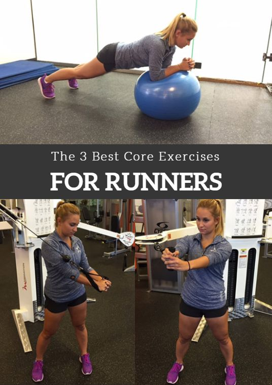 There are lots of core exercises out there. You've got crunches, planks, ab machines and dozens of other options. Which ones should you do as a runner? Answering this question becomes easy if you first consider what your core muscles are supposed to do for you when you're running. The 3 Best Core Exercises for Runners http://www.active.com/running/articles/the-3-best-core-exercises-for-runners?cmp=17N-PB31-S14-T1---1073