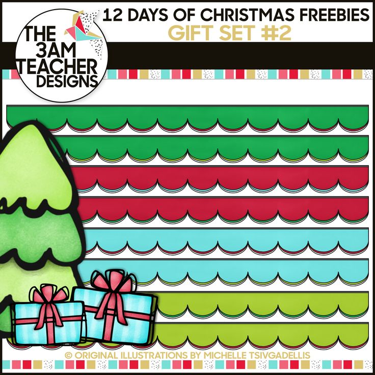 12 Days of Christmas Freebies: Free Holiday Clipart Day #2 Gift From The 3AM Teacher!! Enjoy!!