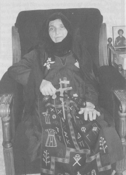 Προσκυνητής: Γερόντισσα Μητροδώρα η έγκλειστη