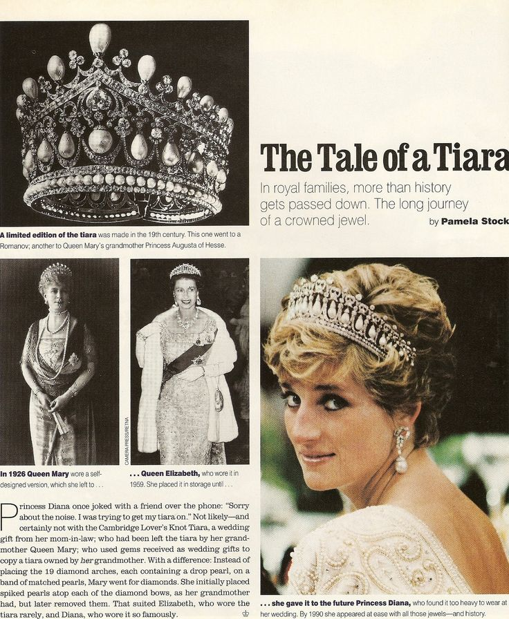 CAMBRIDGE LOVER'S KNOT TIARA ~ FROM THE ROMANOVS TO PRINCESS DIANA  Two were made, one for a Romanov, one for Princess Augusta of Hesse-Casse, grandmother of Queen Mary, who commissioned a copy for herself.  A French neo-classical design, with 19 openwork diamond frames with an oriental pearl drop. Each arch is below a lovers knot bow. Queen Mary left the tiara to her granddaughter Elizabeth II, who gave it to Diana, as a wedding present. On her divorce, it was returned to HM The Queen.