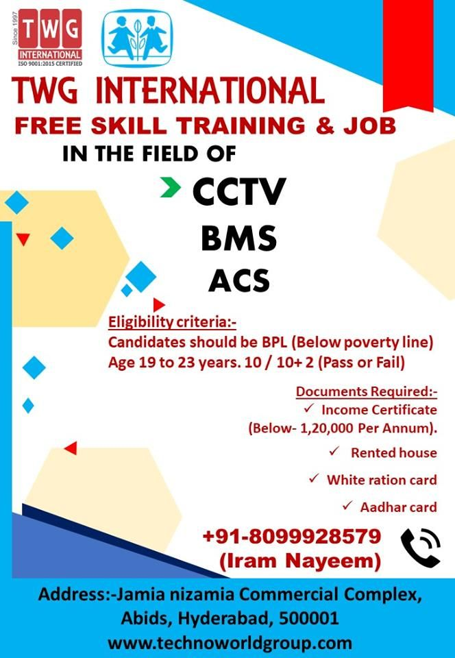 Free Skill Training Job In The Field Of Electronic Security