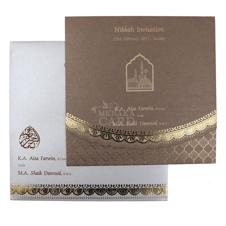 Light brown colour card with Gold border