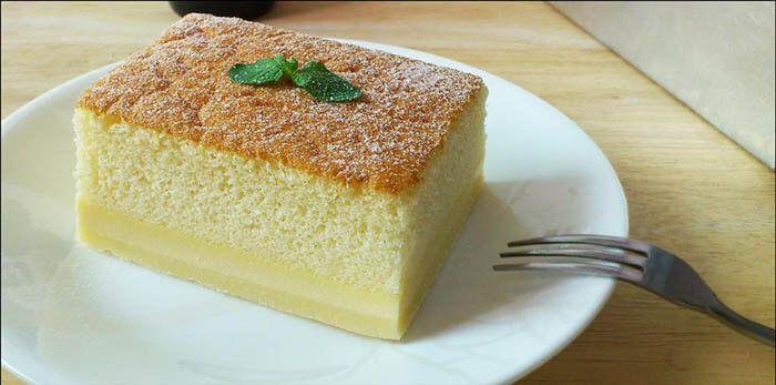 Sihirli Kek | Tadı damağınızda kalan yemek tariflerinin adresi | DamaktakiTat.com