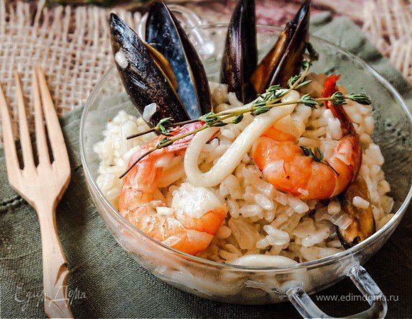 Ризотто Porto Venere с морепродуктами  Ризотто — это классика итальянской кухни…