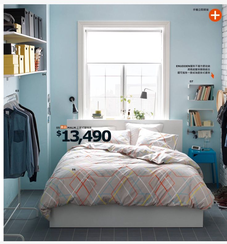Best 25+ Ikea bedroom sets ideas on Pinterest | Ikea bedroom decor ...
