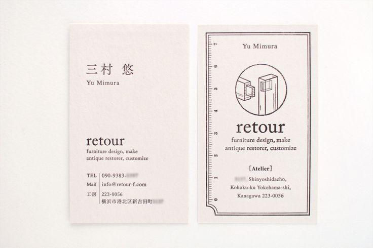 retour CI / Namecard / WEB on Behance