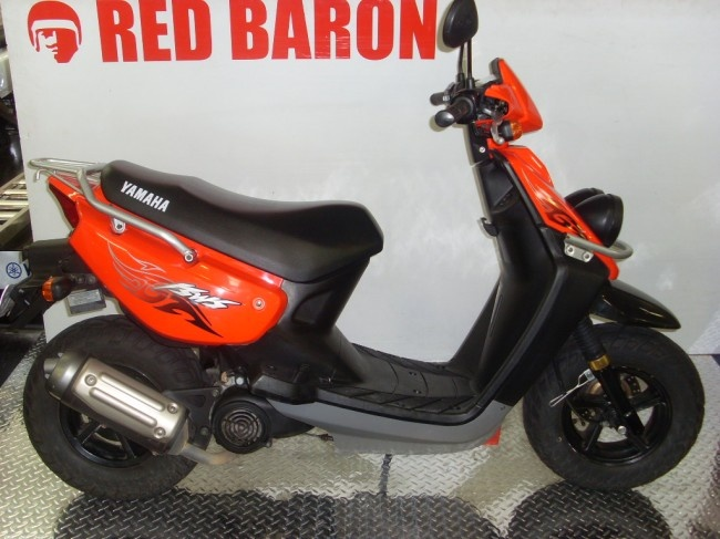 used scooters for sale