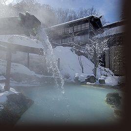 長野 白骨温泉  「泡の湯」