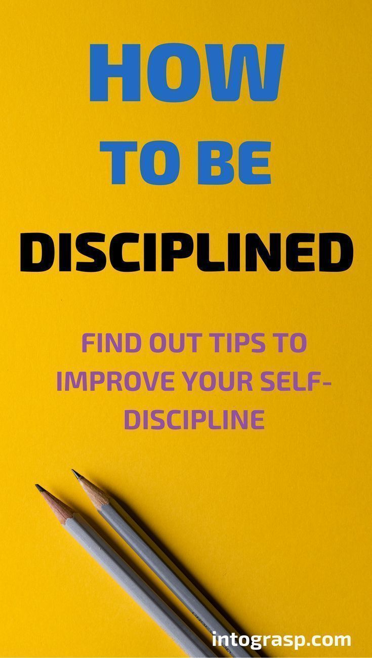 role of self discipline in students life