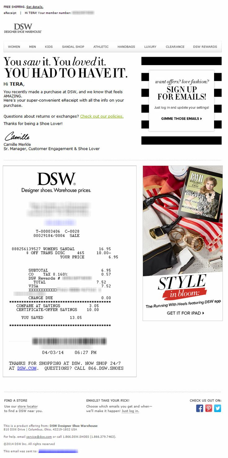 SL:'Here's your eReceipt from DSW! (Well-shopped, Shoe Lover.)' eReceipt email example from DSW